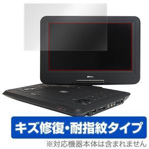 DV-PH1150 / DV-PH1158X 用 液晶保護フィルム OverLay Magic for Wizz ポータブルDVDプレーヤー DV-PH1150 / DV-PH1158X /代引き不可/ 送料無料|visavis
