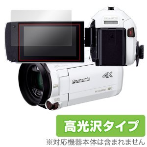 Panasonic デジタルビデオカメラ HC-VX985M...