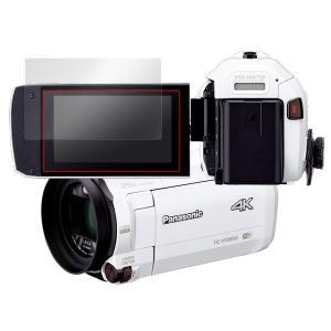 デジタル4Kビデオカメラ 用 保護 フィルム OverLay Brilliant for Panasonic デジタル4Kビデオカメラ HC-VX992M / HC-VX2M / HC-WX2M / HC-VZX990M / HC-VX990M visavis 03