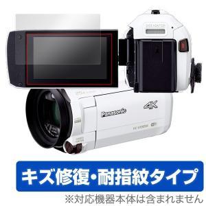 Panasonic デジタルビデオカメラ 用 保護フィルム ...