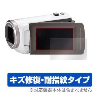 Panasonic デジタルビデオカメラ HC-V360MS...