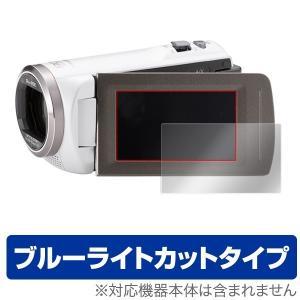 Panasonic デジタルビデオカメラ HC-V360MS / HC-V480MS 用 OverL...