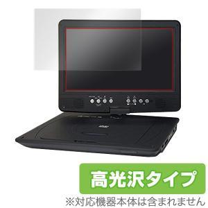 DV-PT1060  用 保護 フィルム OverLay Brilliant for Wizz ポータブルDVDプレーヤー DV-PT1060 /代引き不可/ 送料無料|visavis