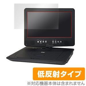 DV-PT1060 用 液晶保護フィルム OverLay Plus for Wizz ポータブルDVDプレーヤー DV-PT1060 /代引き不可/ 送料無料|visavis