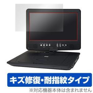 DV-PT1060 用 液晶保護フィルム OverLay Magic for Wizz ポータブルDVDプレーヤー DV-PT1060 /代引き不可/ 送料無料|visavis