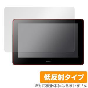 液晶保護フィルム OverLay Plus for Wacom Cintiq Pro 16 (DTH...