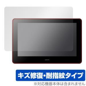 液晶保護フィルム OverLay Magic for Wacom Cintiq Pro 16 (DT...