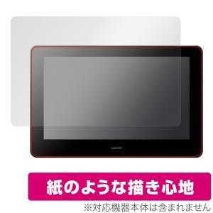 Wacom Cintiq Pro 16 (DTH-1620/K0) 用 液晶保護フィルム OverL...