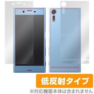 SO-03J / SOV35 用 液晶保護フィルム OverLay Plus for Xperia XZs SO-03J / SOV35 『表面・背面セット』 /代引き不可/ 送料無料|visavis
