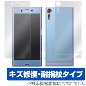 SO-03J / SOV35 用 液晶保護フィルム  OverLay Magic for Xperia XZs SO-03J / SOV35 『表面・背面セット』 /代引き不可/ 送料無料|visavis