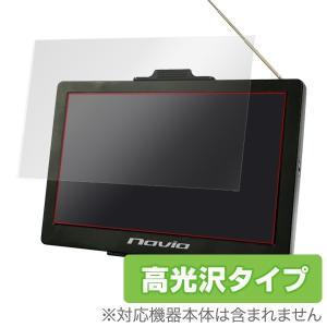 KAIHOU Navia TNK-800DT 用 保護 フィルム OverLay Brilliant for ポータブルナビゲーション KAIHOU Navia TNK-800DT /代引き不可/ 送料無料 visavis