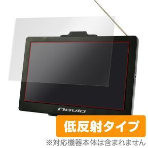 KAIHOU Navia TNK-800DT 用 液晶保護フィルム OverLay Plus for KAIHOU Navia TNK-800DT /代引き不可/ 送料無料 アンチグレア 低反射 visavis