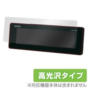 DL205K / DL205W 用 液晶保護フィルム OverLay Brilliant for SEIKO デジタル時計 シリーズC3 DL205K / DL205W /代引き不可/ 送料無料 液晶 保護 高光沢|visavis