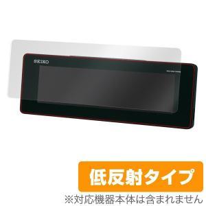 DL205K / DL205W 用 液晶保護フィルム OverLay Plus for SEIKO デジタル時計 シリーズC3 DL205K / DL205W /代引き不可/ 送料無料 保護 フィルム 低反射|visavis