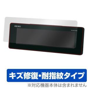 DL205K / DL205W 用 液晶保護フィルム OverLay Magic for SEIKO デジタル時計 シリーズC3 DL205K / DL205W /代引き不可/ 送料無料 液晶 保護キズ修復|visavis