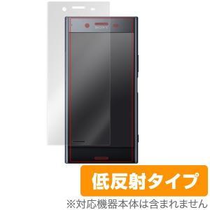SO-04J 用 液晶保護フィルム OverLay Plus for Xperia XZ Premium SO-04J 表面用保護シート /代引き不可/ 送料無料 保護  低反射|visavis