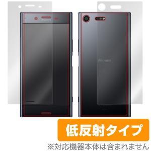 SO-04J  用 液晶保護フィルム OverLay Plus for Xperia XZ Premium SO-04J 『表面・背面セット』/代引き不可/ 送料無料 低反射|visavis