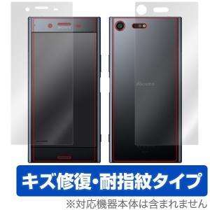 SO-04J 用 液晶保護フィルム OverLay Magic for Xperia XZ Premium SO-04J 『表面・背面セット』 /代引き不可/ 送料無料|visavis