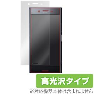 SO-04J 用 液晶保護フィルム OverLay Brilliant for Xperia XZ Premium SO-04J 極薄 表面用保護シート /代引き不可/ 送料無料  高光沢|visavis