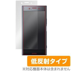 SO-04J 用 液晶保護フィルム OverLay Plus for Xperia XZ Premium SO-04J 極薄 表面用保護シート /代引き不可/ 送料無料  低反射|visavis