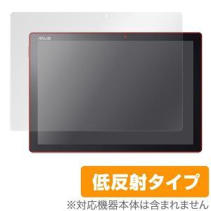ASUS TransBook T304UA 用 液晶保護フィルム OverLay Plus for ASUS TransBook T304UA /代引き不可/ 送料無料 保護 フィルム シート シール アンチグレア 低反射|visavis