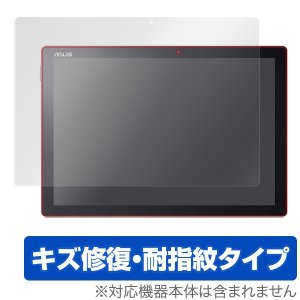 ASUS TransBook T304UA 用 液晶保護フィルム OverLay Magic for ASUS TransBook T304UA /代引き不可/ 送料無料 液晶 保護キズ修復|visavis