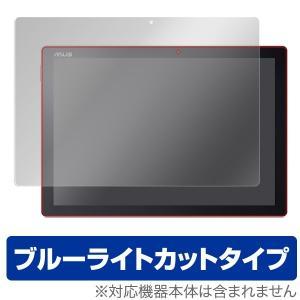 ASUS TransBook T304UA 用 液晶保護フィルム OverLay Eye Protector for ASUS TransBook T304UA /代引き不可/ 送料無料|visavis