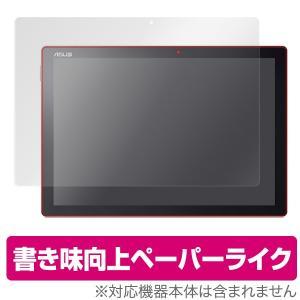 ASUS TransBook T304UA 用 液晶 保護 フィルム  OverLay Paper for ASUS TransBook T304UA /代引き不可/ ペーパー|visavis