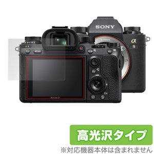 SONY α7R IV 用 保護 フィルム OverLay Brilliant for SONY α...