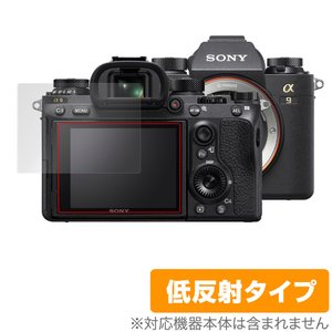 SONY α7R IV 用 保護 フィルム OverLay Plus for SONY α7R IV...
