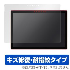 Surface Pro 6 / Surface Pro (2017) 用 液晶保護フィルム Over...