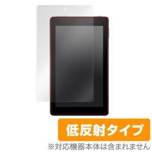 Fire 7 with Alexa (2019) / 2017 用 保護 フィルム OverLay Plus for Fire 7 with Alexa (2019) / 2017  液晶 保護 アンチグレア 低反射 非光沢 防指紋|visavis