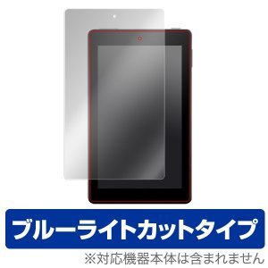 Fire 7 with Alexa (2019) / 2017 用 保護 フィルム OverLay Eye Protector for Fire 7 with Alexa (2019) / 2017  液晶 保護 目にやさしい ブルーライト カット|visavis