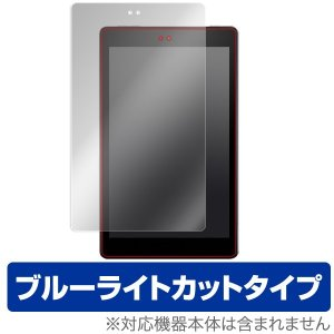 Fire HD 8 (2018/2017) 用 液晶保護フィルム OverLay Eye Prote...