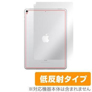 iPad Pro 10.5インチ (Wi-Fiモデル) に対応し低反射素材を使用した背面用保護シート...