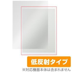 ソニー デジタルペーパー DPT-RP1 用 保護 フィルム OverLay Plus for ソニー デジタルペーパー DPT-RP1 / 液晶|visavis