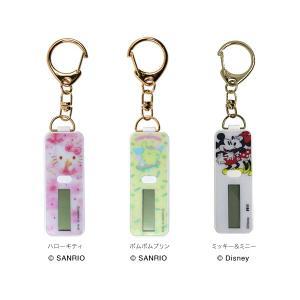nocoly key holder ノコリーキーホルダー /代引き不可/ 電子マネー 残高 Suica PASMO ICOCA|visavis|02