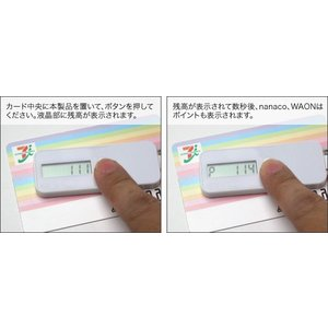 nocoly key holder ノコリーキーホルダー /代引き不可/ 電子マネー 残高 Suica PASMO ICOCA|visavis|03