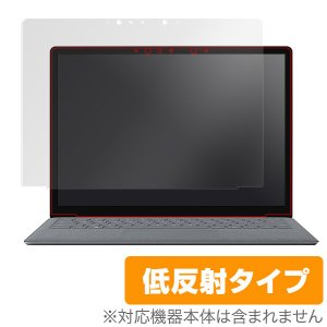 Surface Laptop 2 / Surface Laptop 用 保護 フィルム OverLa...