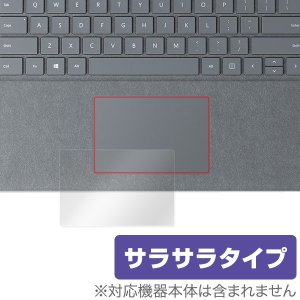 Surface Laptop 2 / Surface Laptop 用 トラックパッド 保護フィルム OverLay Protector for トラックパッド Surface Laptop 2 / Surface Laptop /代引き不可|visavis