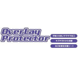 Surface Laptop 2 / Surface Laptop 用 トラックパッド 保護フィルム OverLay Protector for トラックパッド Surface Laptop 2 / Surface Laptop /代引き不可|visavis|02