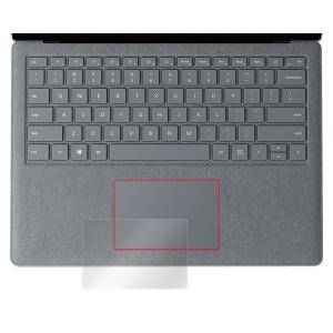 Surface Laptop 2 / Surface Laptop 用 トラックパッド 保護フィルム OverLay Protector for トラックパッド Surface Laptop 2 / Surface Laptop /代引き不可|visavis|03