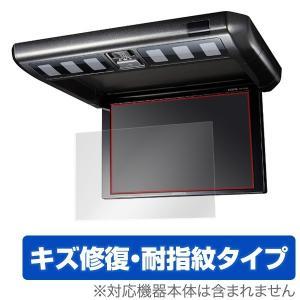 10.1V 型ワイドXGA TVM-FW1040-B 用 保護フィルム OverLay Magic carrozzeria 10.1V 型ワイドXGA フリップダウンモニター TVM-FW1040-B キズ修復 visavis