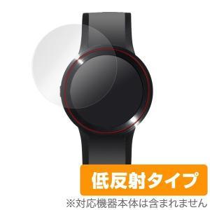 FES Watch U 用 液晶保護フィルム OverLay Plus for FES Watch U (2枚組) /代引き不可/ 送料無料 保護 フィルム シート シール アンチグレア 低反射