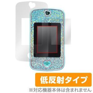 Mepod (ミー☆ポッド) 用 液晶保護フィルム OverLay Plus for Mepod (ミー☆ポッド) /代引き不可/ 送料無料 保護 フィルム シート シール アンチグレア 低反射|visavis