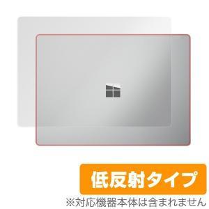 Surface Laptop3 13インチ Laptop2 Surface Laptop 天板 保護...