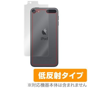 iPod touch (第6世代)  用 背面 保護フィルム OverLay Plus for iPod touch (第6世代) 背面用保護シート /代引き不可/ 裏面 保護 低反射|visavis