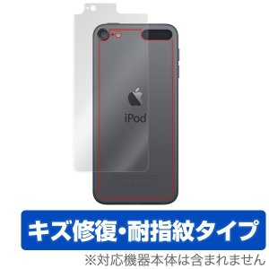 iPod touch 7  /  6 用 背面 保護フィルム OverLay Magic for i...