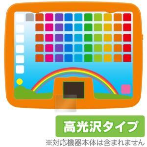 アンパンマン タブレット 用 液晶保護フィルム OverLay Brilliant for アンパンマン よみかきカラーキッズタブレットDX (2枚組) /代引き不可/ 送料無料 高光沢|visavis