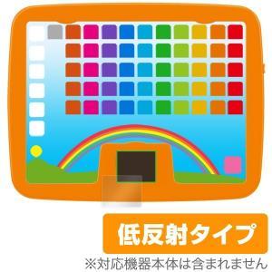 アンパンマン キッズタブレット 用 液晶保護フィルム OverLay Plus for アンパンマン よみかきカラーキッズタブレットDX (2枚組) /代引き不可/ 送料無料 低反射|visavis
